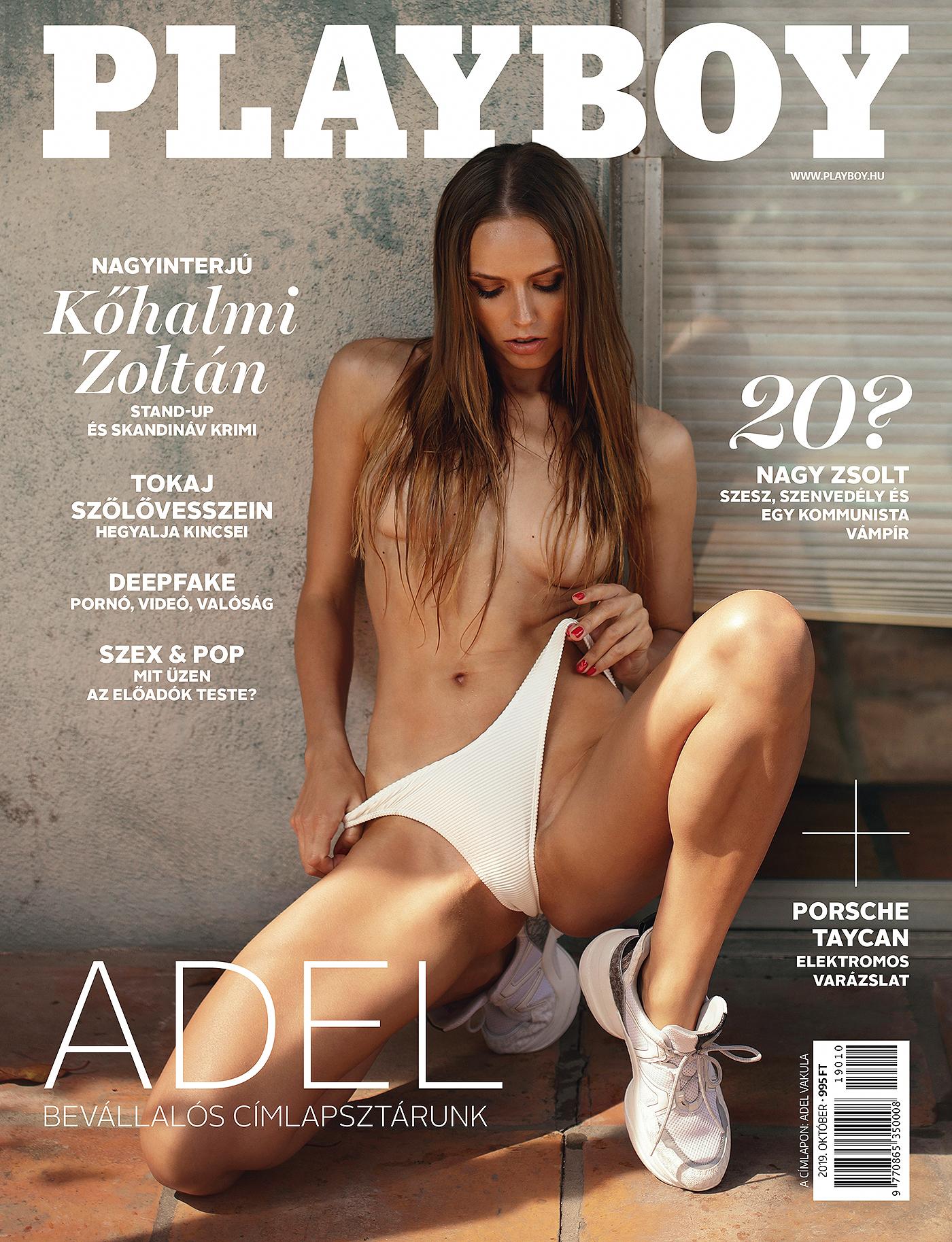 Ana Dias photographing Adel Vakula nude for Playboy magazine