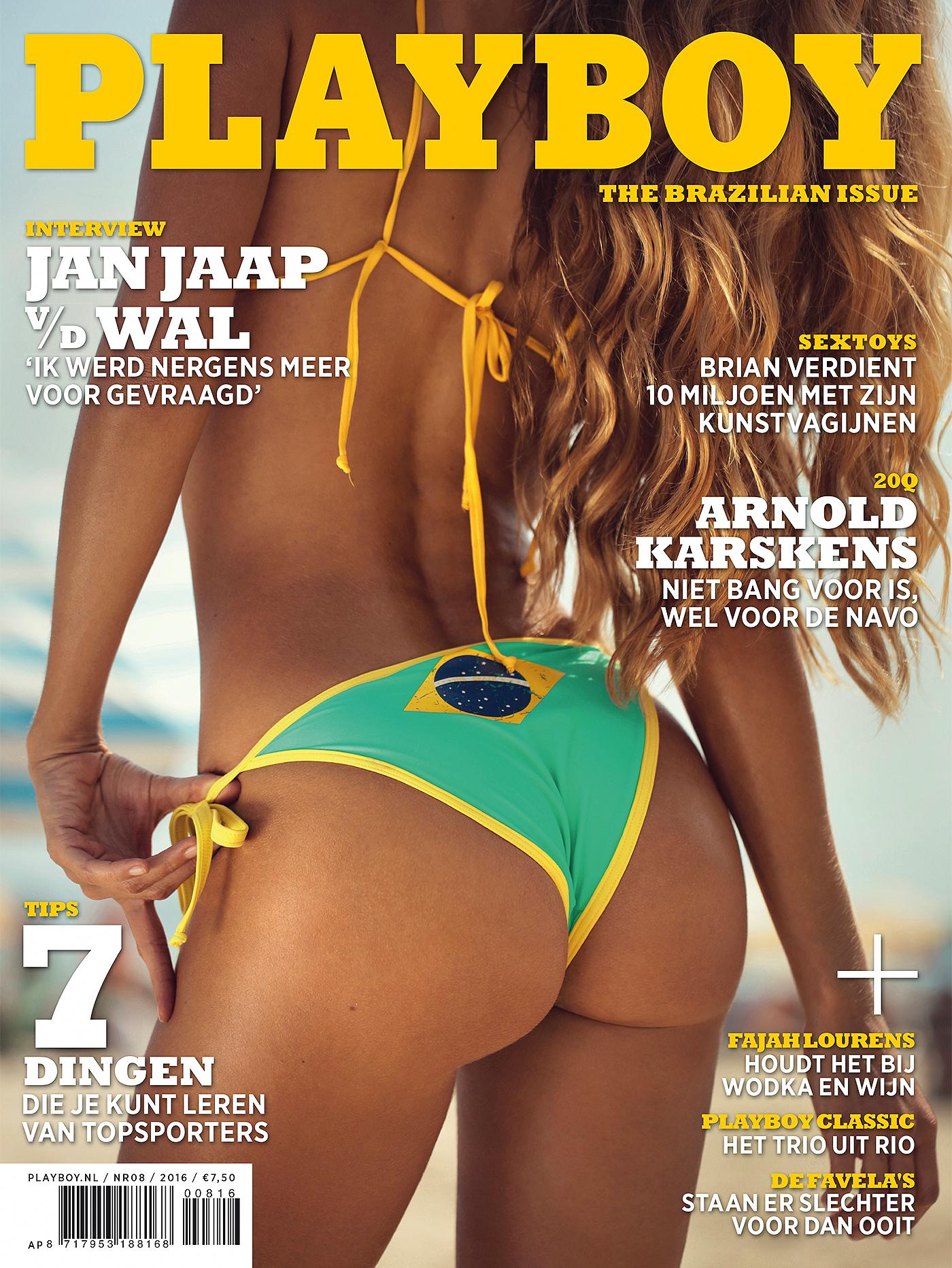 priscila uchoa by ana dias for playboy netherlands
